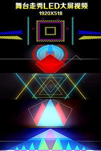 led大屏背景视频素材图片设计模版下载