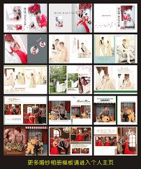 婚纱相册模板图片设计模版下载