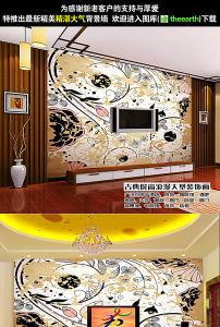 抽象意境欧式花纹背景墙装饰画