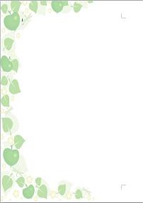 绿叶边纹小清新背景信纸wor图片