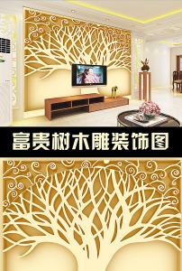 发财树木雕电视背景墙