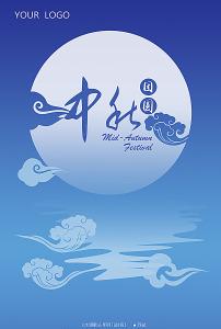 创意中秋节海报易拉宝图片