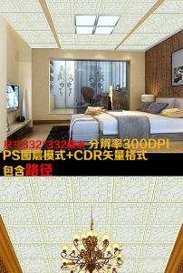 中式花纹金属吊顶设计
