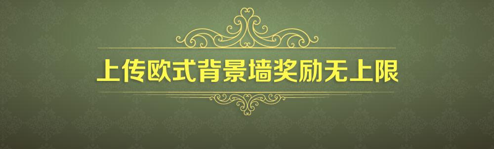 [专题]我的梦中国梦                  [专题]党风廉政文化展板